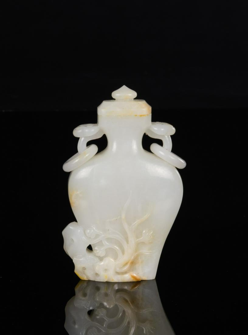 Qing-A White Jade Carved Orchid and Rock Double Ring