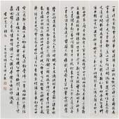 Shen Yinmo(1883-1971)