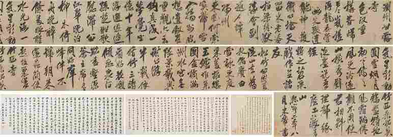 Attributed To: Mi Fei(1051-1106)