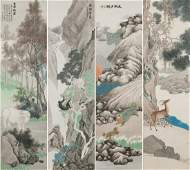 Ren Yu (1853-1901) . A Set Of Four Hanging Scrolls