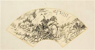 Wu Zheng (1878-1949), Ink on Paper,