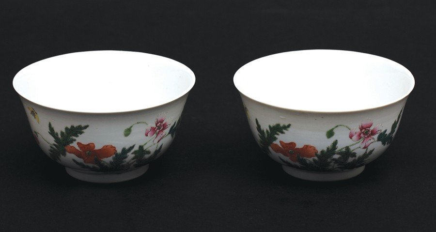 4: 19th Century-A Pair of Famille-Rose Flower Bowl