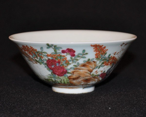 10: Qing Daoguang-A Famille-Rose Three Ram Cup