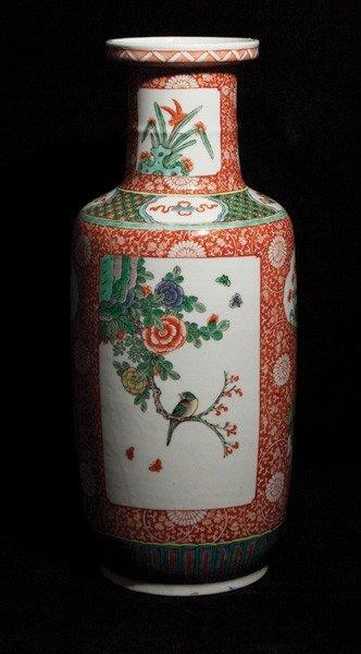 15: Republic-A Red Glaze-Flower Vase