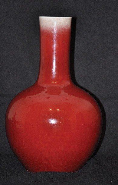 16: 19th Century-A Fine Copper-Red Glazed