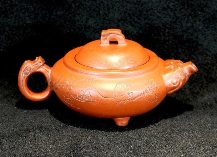 3004:Wu Yiqin, Three-footed Dragon Teapot