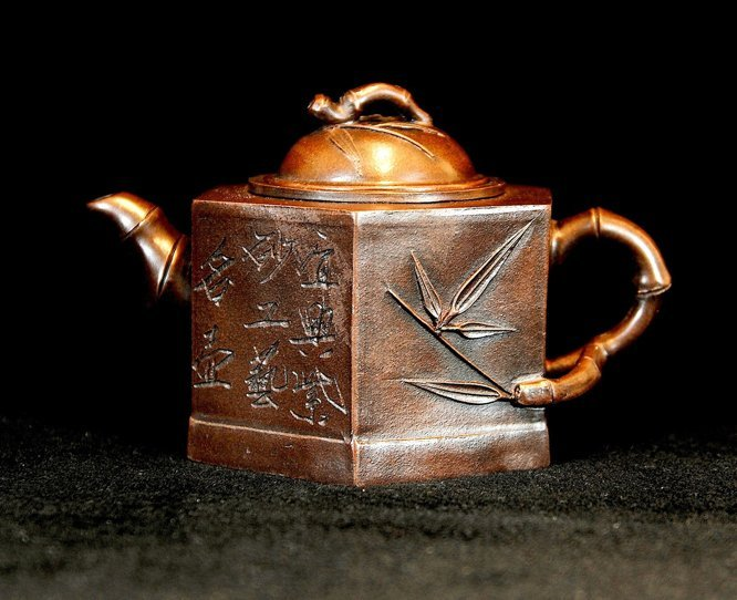 3009:Zhu Caijuan, Hexagonal  Shaped Teapot in Bamboo