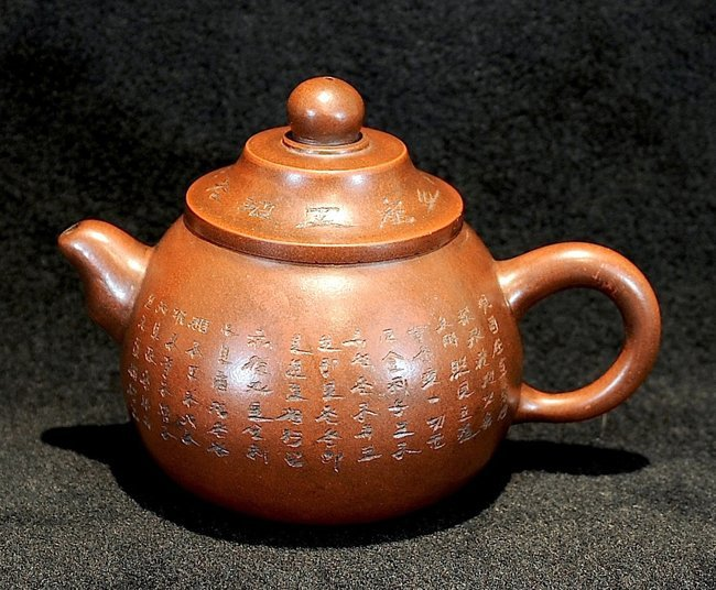 3022:He Daohong, Teapot  carved buddhist scriptures