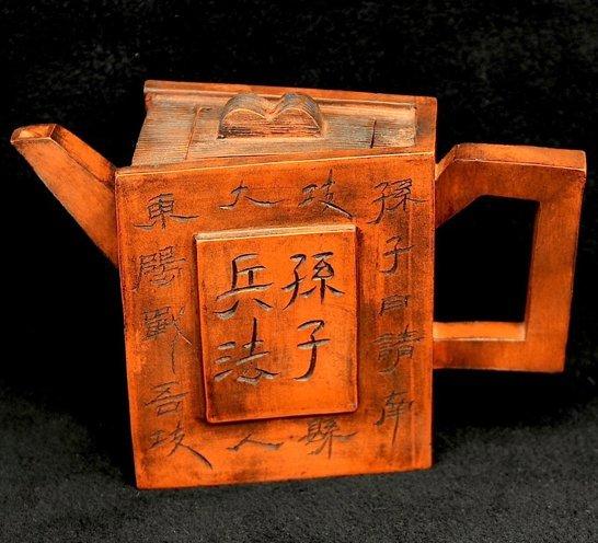 3023:Zhou Dingfang, Sun Zi Bin Fa Teapot in book style
