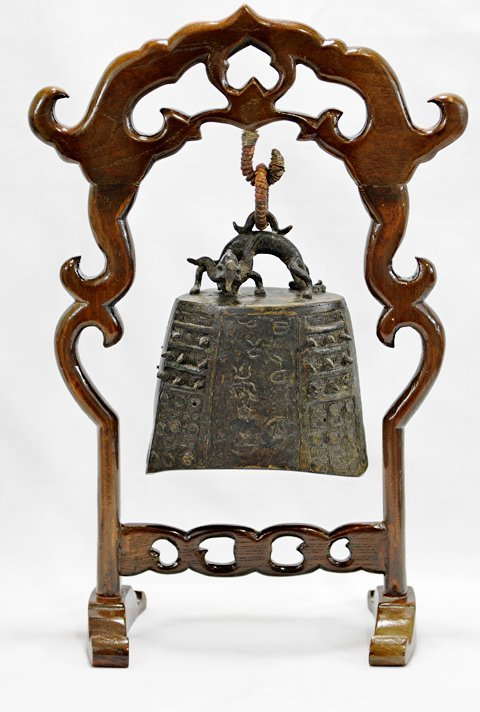 4004: Ming. Copper bell. Ming style musical instruments
