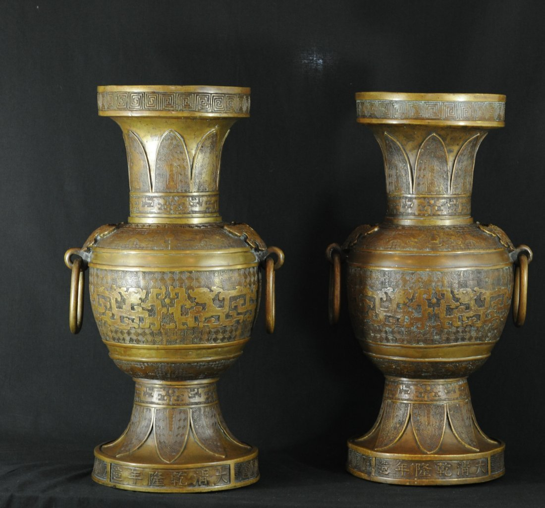 4016: Qing Qianlong and of the period. A pair of bronze