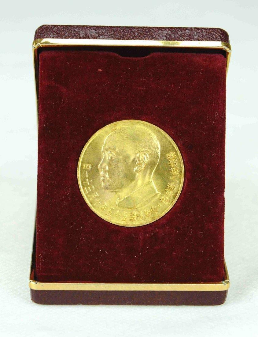 5005: Jiang Jieshi (1887-1975) Gold coin