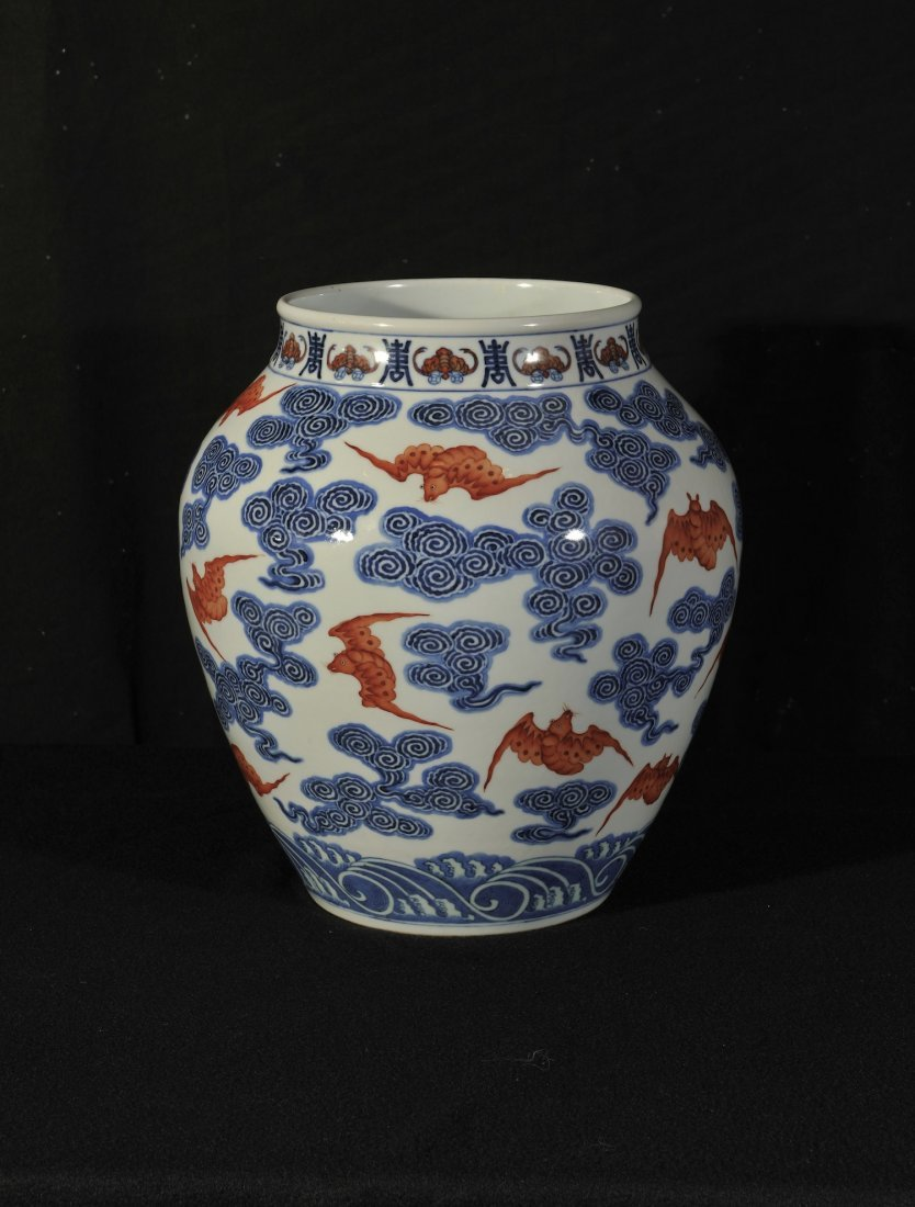 Qing Xuantong and of period.A underglaze blue and iron-