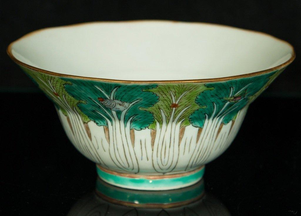Tong Zhi. A famille 'Ba Cai' bowl