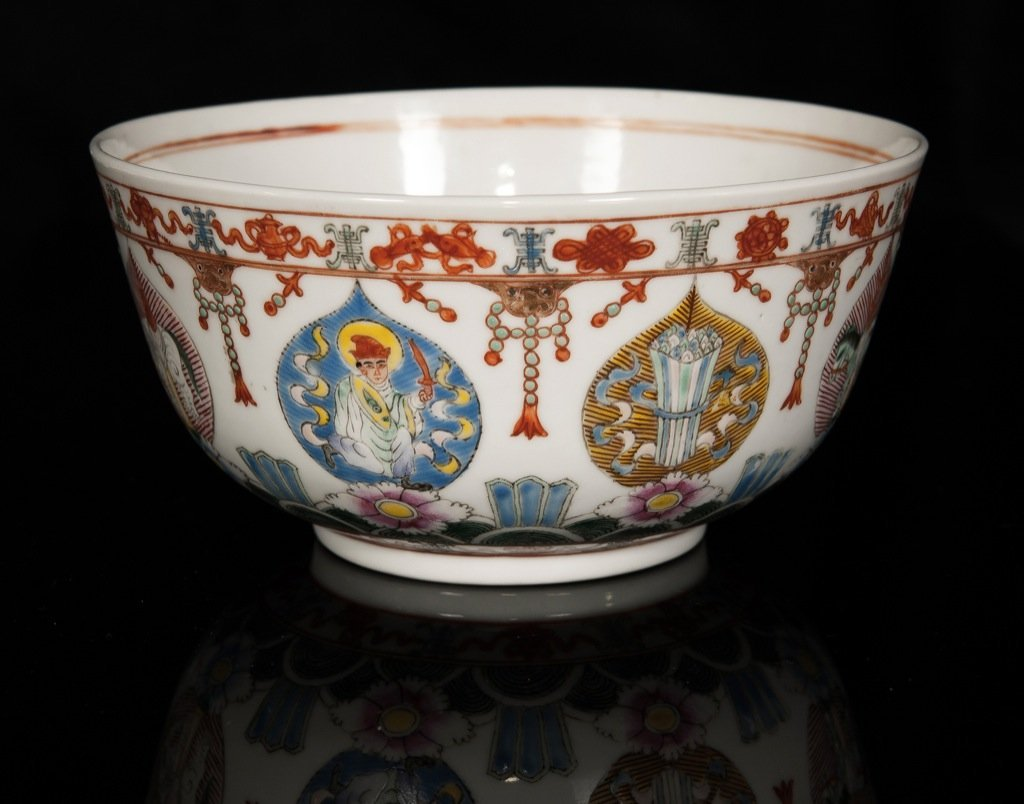 Qing Daoguang and of period. Eight regal treasures