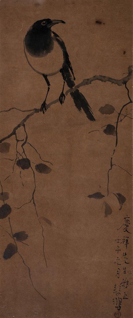 Xu Beihong (1895-1953) Magpie