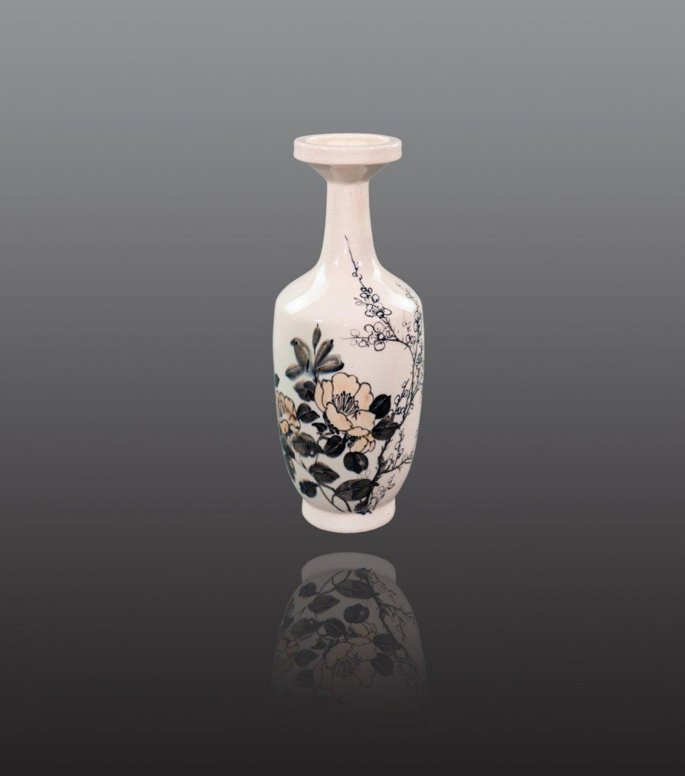 Republic - 'Plum Blossom' vase