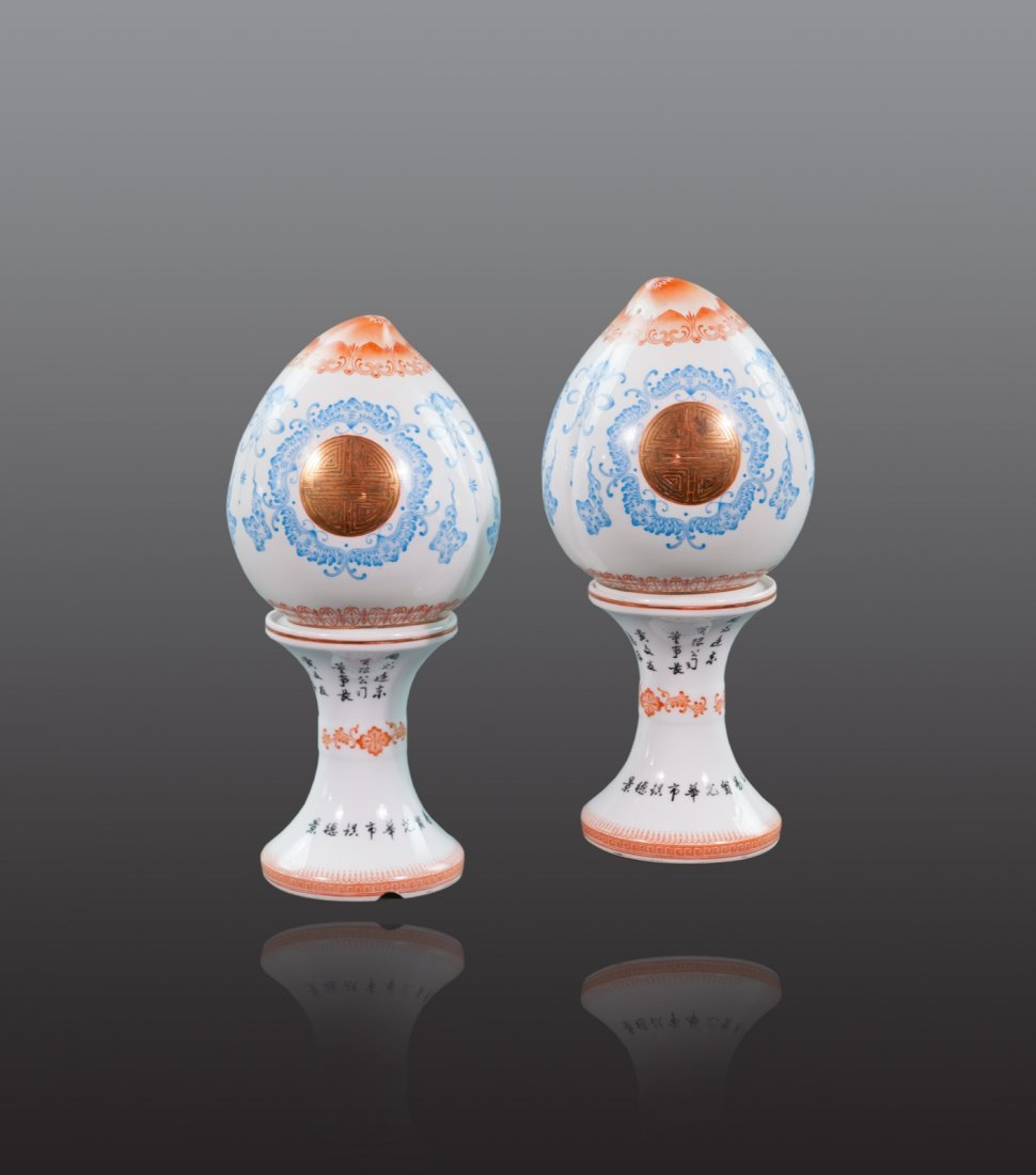 Mid 20th century - A pair blue and white 'Iron Red and