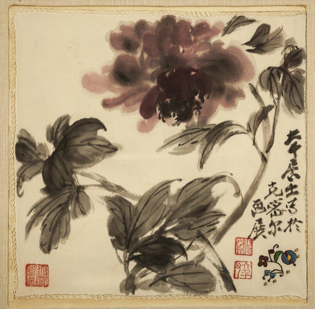 Zhang DaQian (1899-1983) Peony Flower