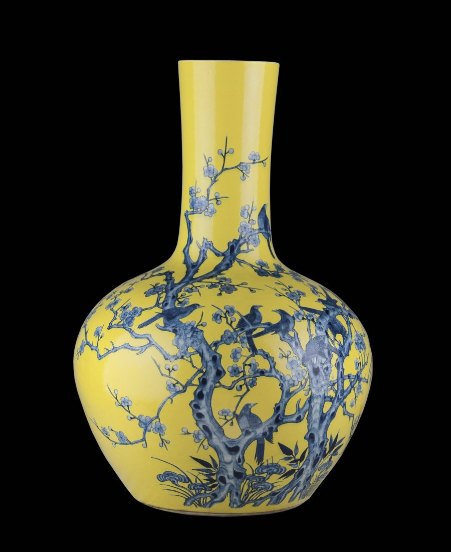 Qing Period. A Fine And Rare Imperial Lemon Yellow