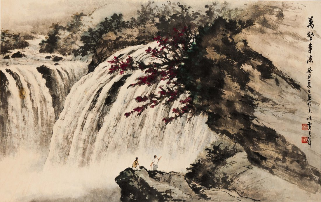 Huang Junbi (1898-1991) Water Fall