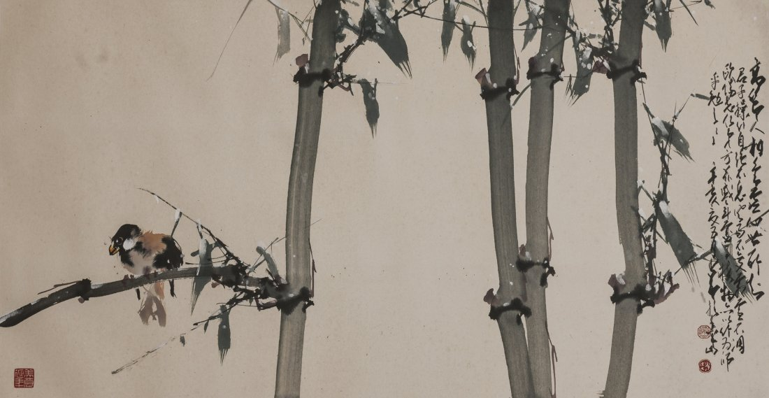 Zhao ShaoAng (1905-1998) Bird And Bamboo