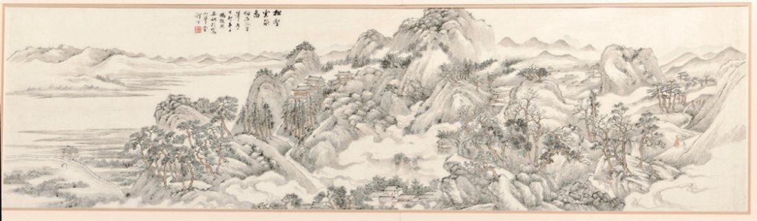 Feng ChaoRan (1882-1954) Landscape, In year1927