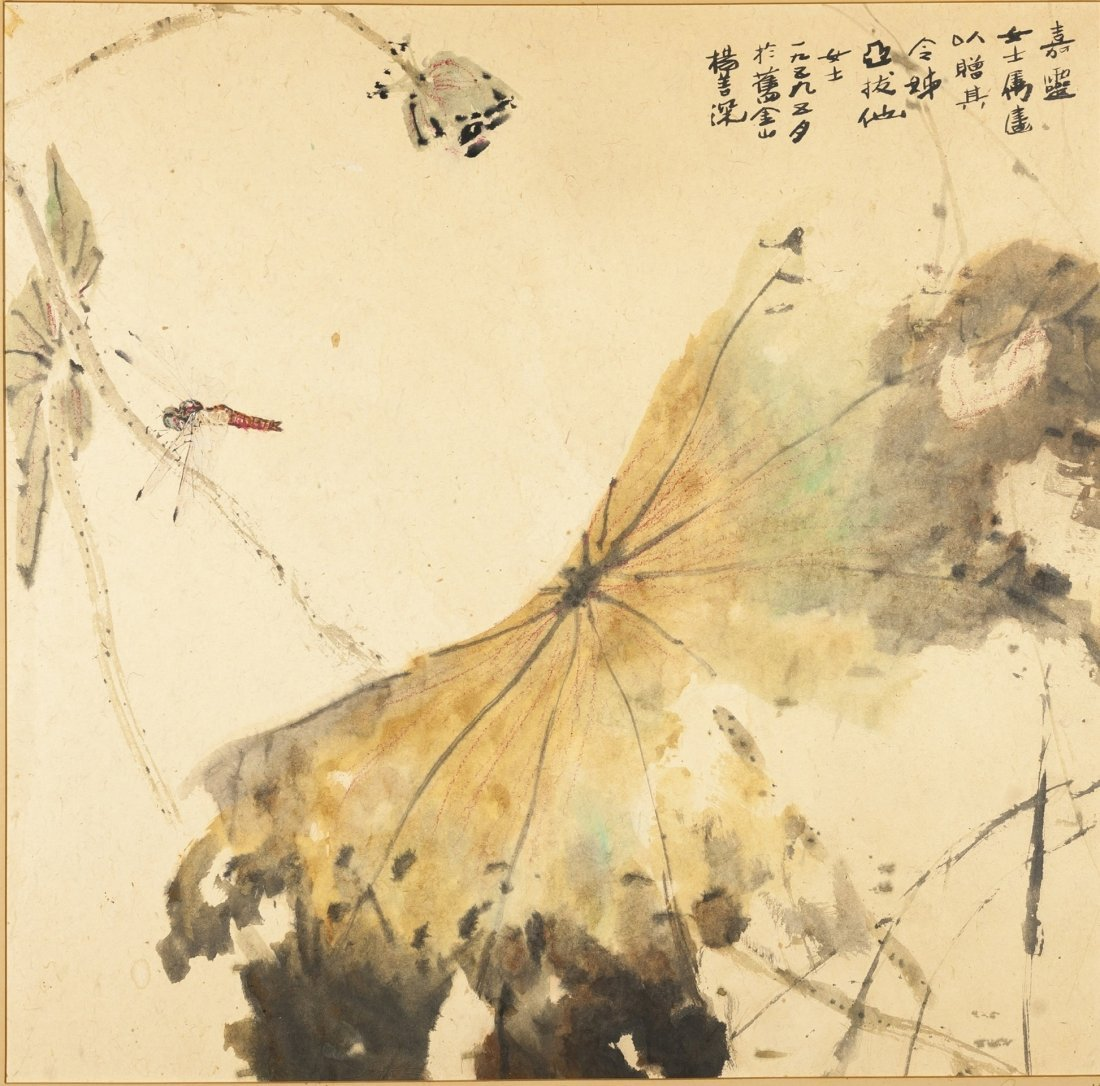 Yang Shan Shen (1913-2004)-Lotus and dragon fly