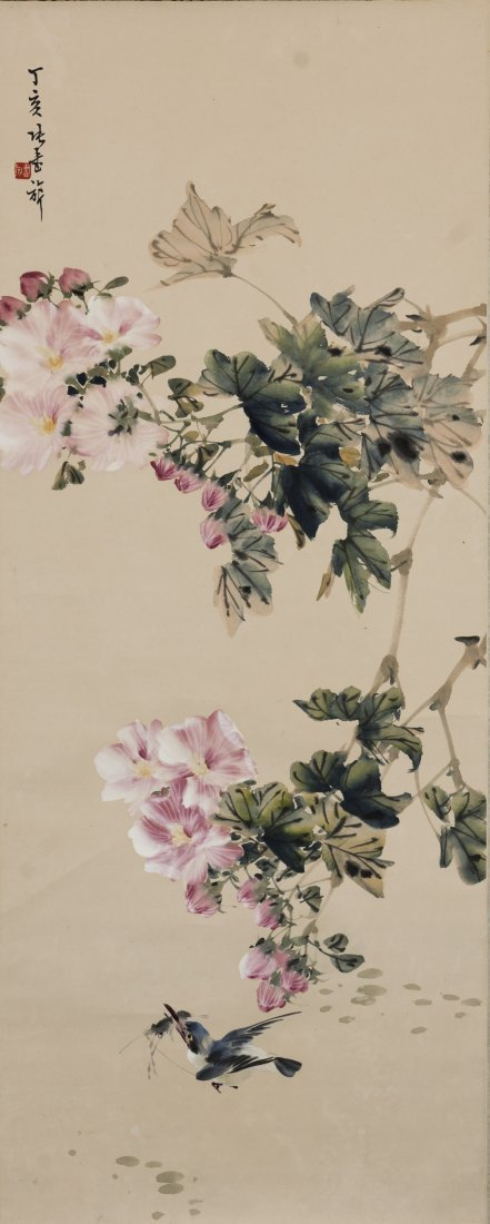 Zhang Shuqi (1899-1956) Flowers-Ink and color on paper