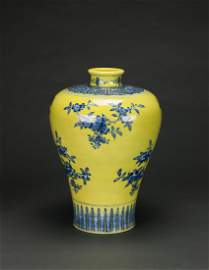 Qianlong Period, Qing Dynasty-An Extremely Rare And