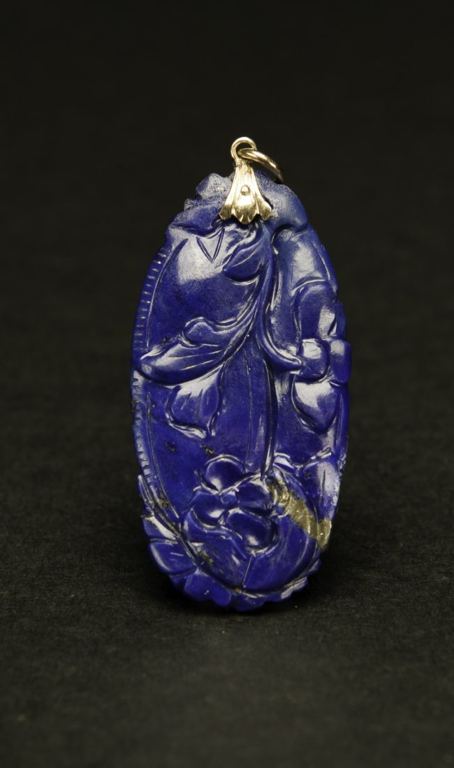 Qing - A Lapis Carved Peas Pendant