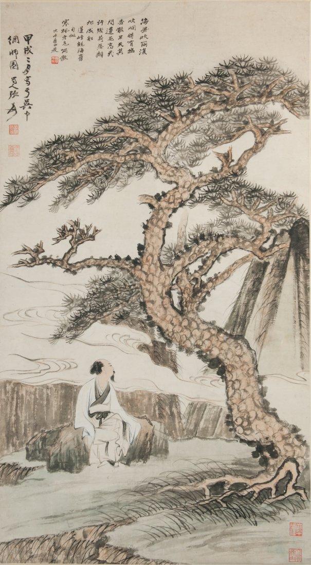 Zhang Daqian (1899-1983) Chinese Painting