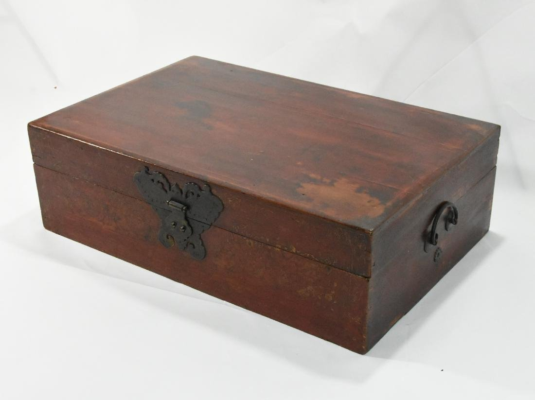 Japanese Leather Chest - 2
