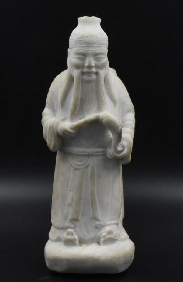 Lu Dongbin, one of the Eight Chinese Immortals