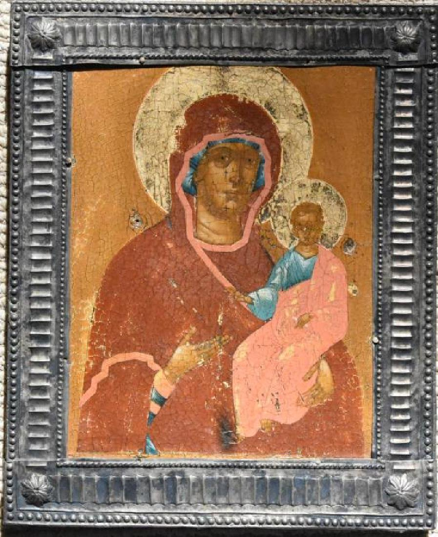 Icon Silver Metal Frame Russian Icon