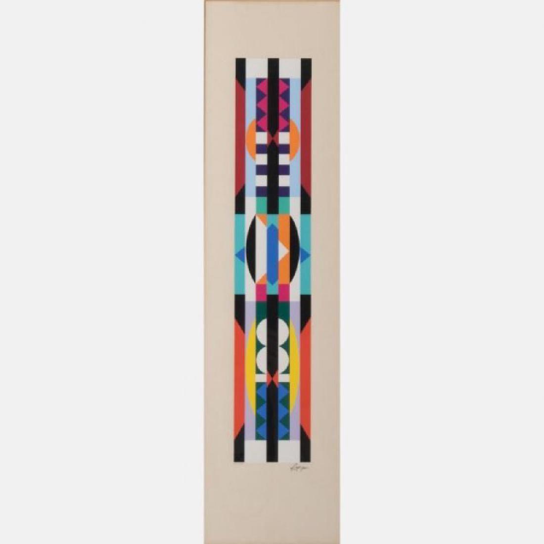 Yaacov Agam (b. 1928) Untitled, ca. 1970, Silkscreen