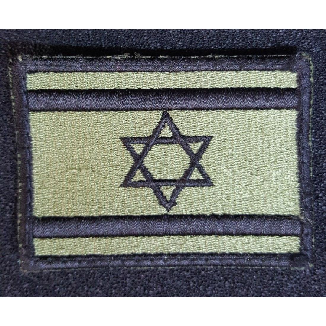ISRAEL IDF MILITARY ZAHAL FLAG UNIT PATCH