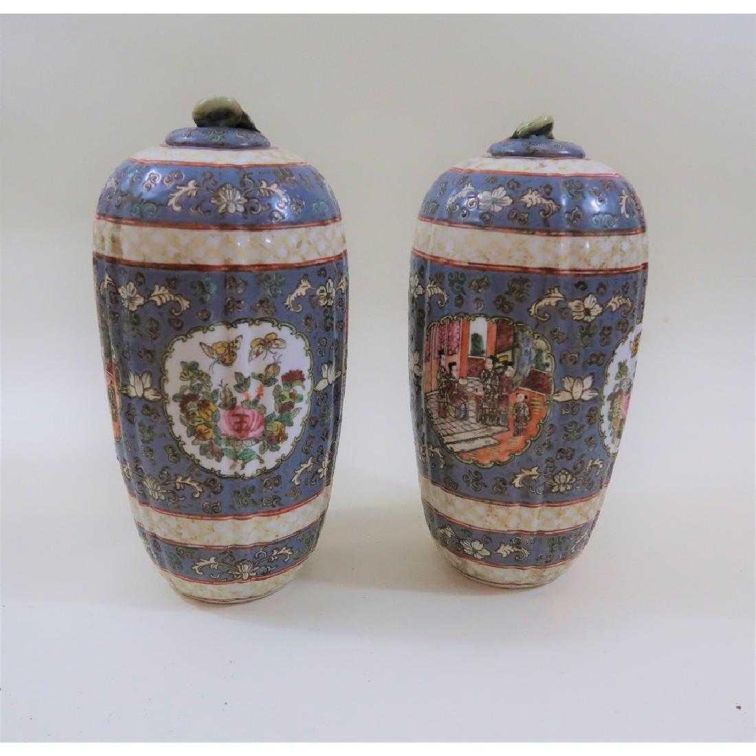 Pair Chinese Qianlong period vintage urns