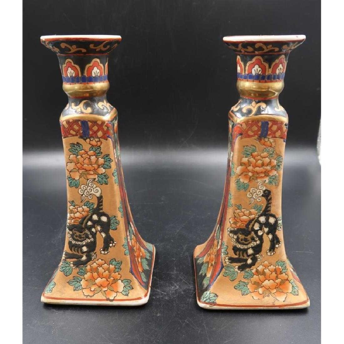 Pair 1860s import medallion candle sticks