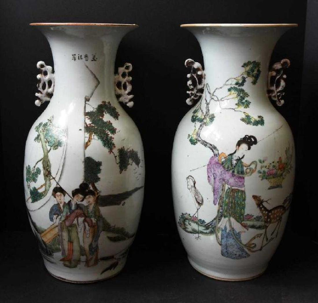 Pair of Chinese Famille Verte Vases Approx. (A.D.)