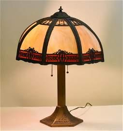 Miller Victorian Slag Glass Lamp