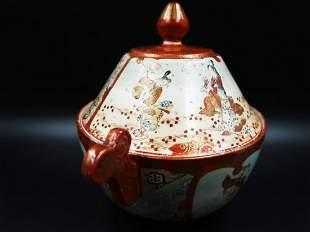 Chinese Qing Signed Covered Bowl