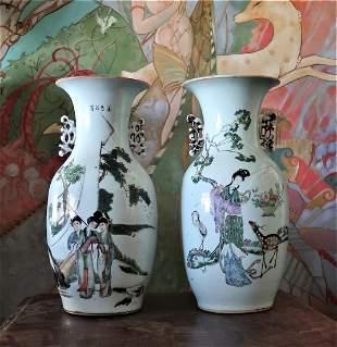Pair of Chinese Famille Verte Vases