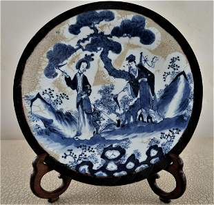 Antique Plate 17th or 18th Century w/ mark