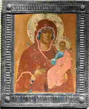 Icon Silver Metal Frame Oil on wood