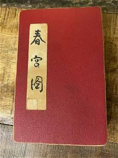 Vintage Chinese Japanese Shunga Erotica Accordian Book