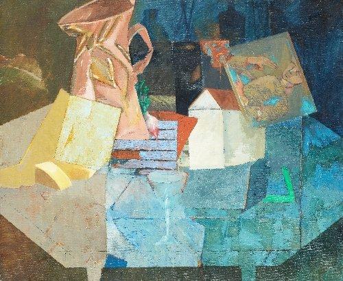 12: Delia CUGAT (born in 1935) Composition au Portrait,