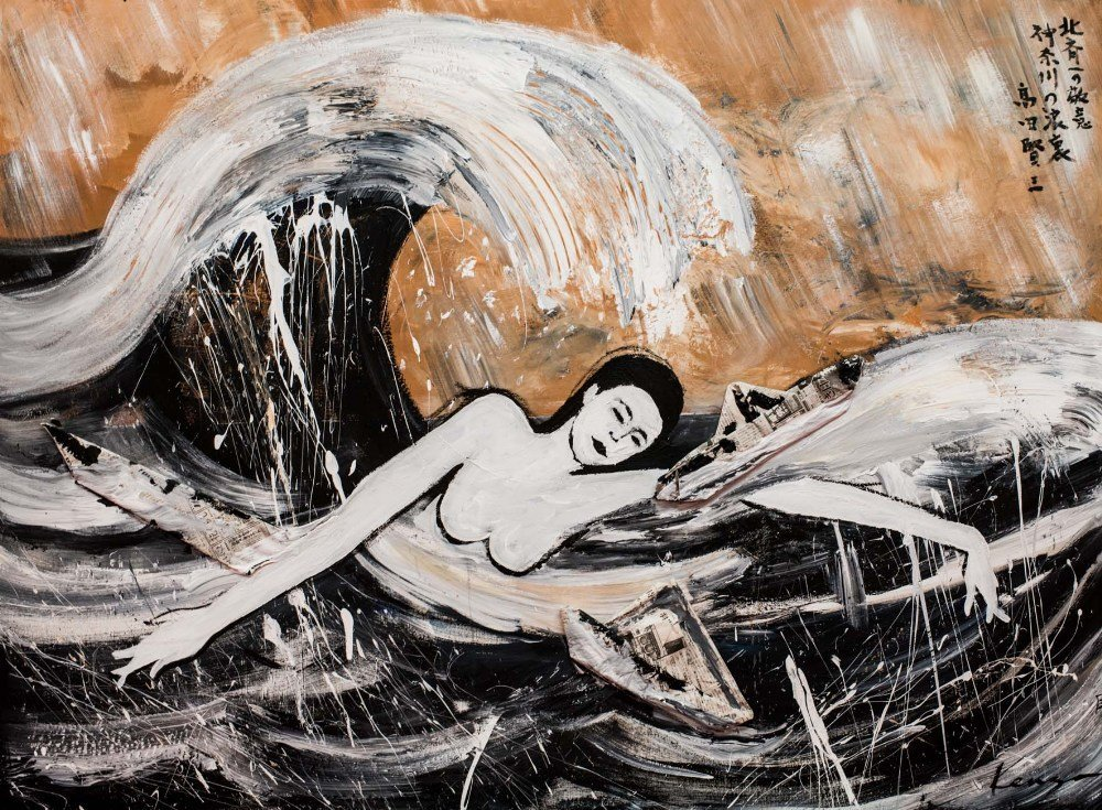 Kenzo TAKADA (born in 1939) Hommage à Hokusai