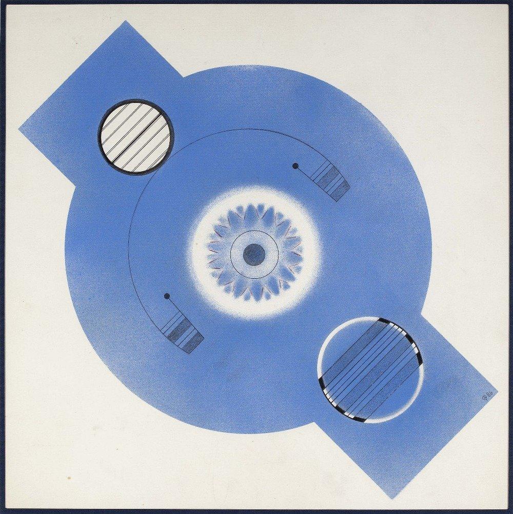 Carmelo ARDEN QUIN (1913-2010) Composition, 1986