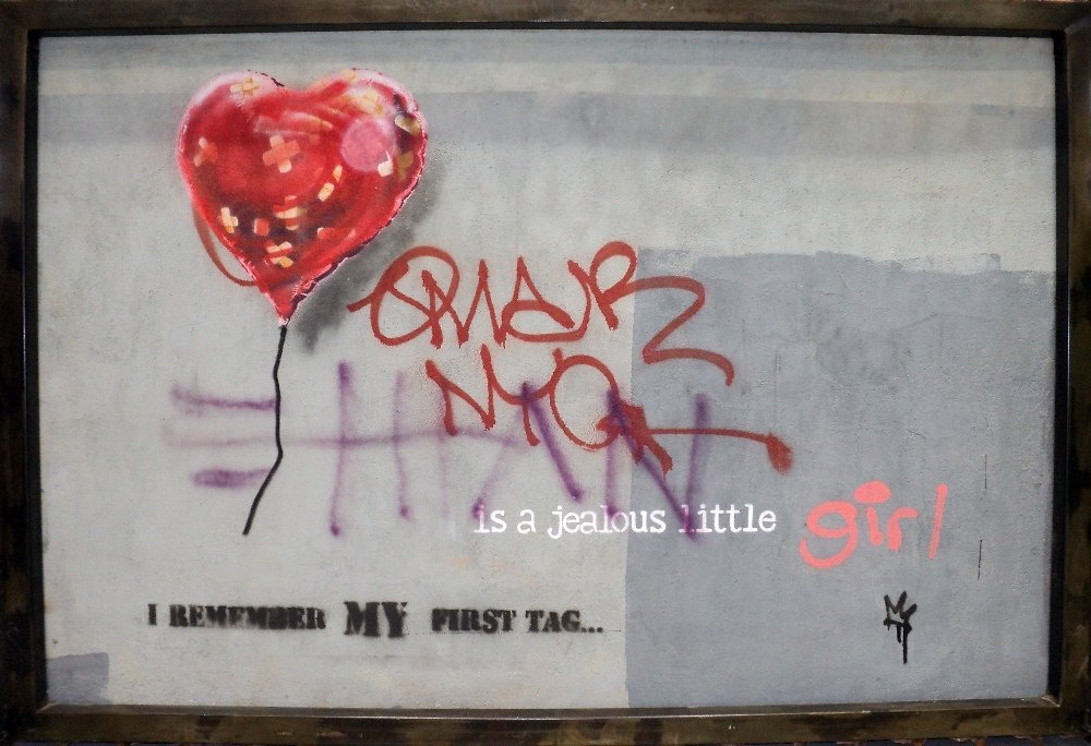 Bandaged Heart Balloon  From NYC Residency
